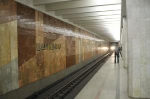 """Станция метро """"Царицыно"""""""