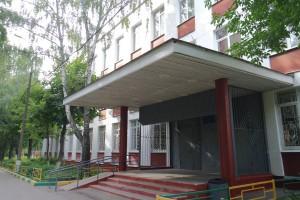 Средняя общеобразовательная школа №840