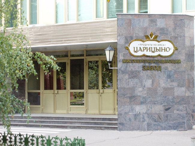 Николай федоров посетил молочный комбинат ставропольский