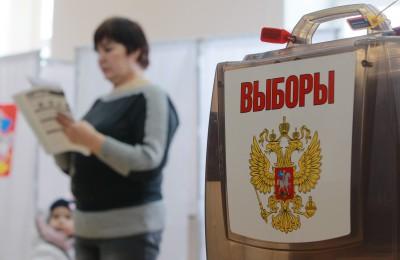 18 сентября пройдут выборы в Госдуму