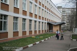 Школа №870