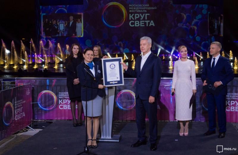 Международный Московский фестиваль «Круг света» получил две категории Книги рекордов Гиннеса
