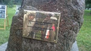 Монумент в Аршиновском парке