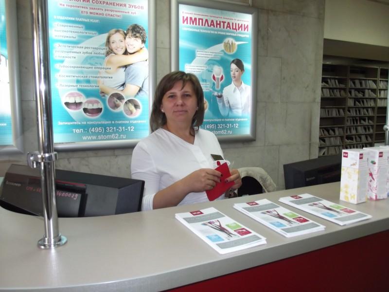 Детская поликлиника 5 в астрахани электронная регистратура