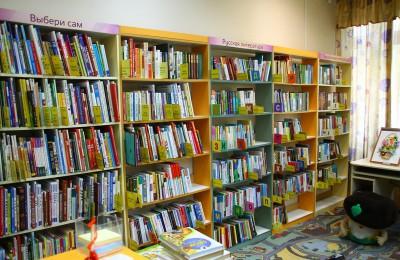 Книги библиотеки №154