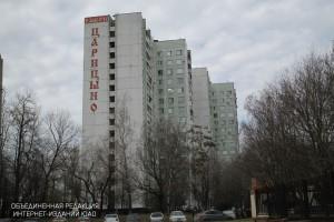 Жилые дома в районе Царицыно