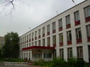 Школа №904