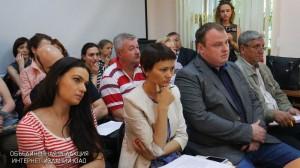 Жители ЮАО на семинаре