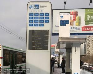 Работу общественного транспорта в столице корректируют с учетом пожеланий москвичей