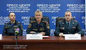 Городской этап Всероссийского фестиваля по тематике безопасности и спасения людей «Созвездие мужества»