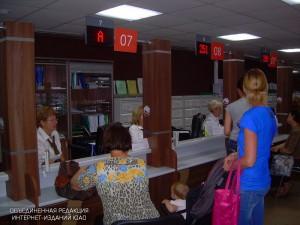 МФЦ в Царицыно