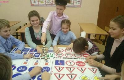Акция «Школа юного пешехода» в школе №870