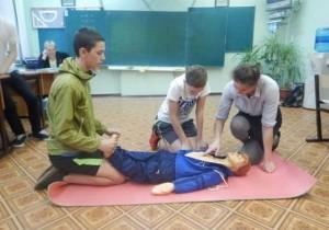 Соревнования Школа безопасности