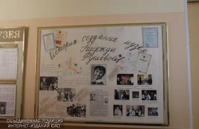 Школьноый мемориальный музей Надежды Рушевой