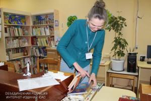 Библиотека в Царицыно