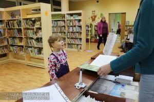 Библиотека в районе Царицыно