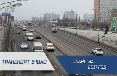 Транспорт_11012017.jpg