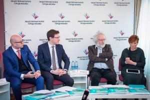 Правительство Москвы может возобновить прием жалоб на портале Наш город по многоквартирным домам по просьбе Общественной палаты