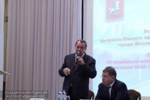 Встреча префекта ЮАО Алексея Челышева с населением