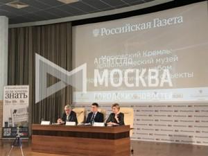 Сергеев: «В Кремле появится новый музей археологии»