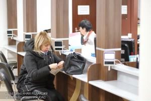 Центр госуслуг «Мои документы» района Царицыно