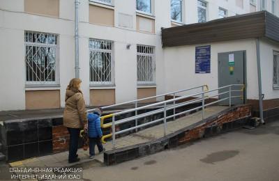 Поликлиника в районе Царицыно