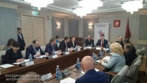 Заседание в Общественной палате Москвы