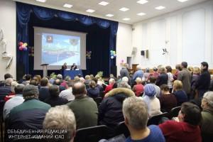 Встреча префекта ЮАО Алексея Челышева с жителями округа