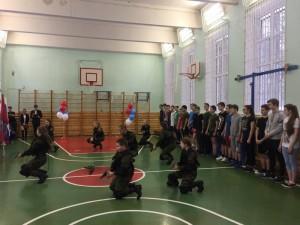 Спортивное мероприятие «Богатыри земли русской» в школе №870