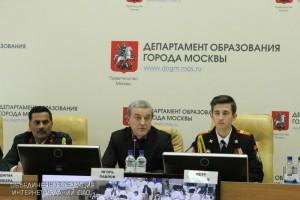 Форум кадетского образования