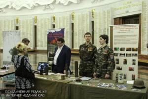 Патриотический форум в Москве
