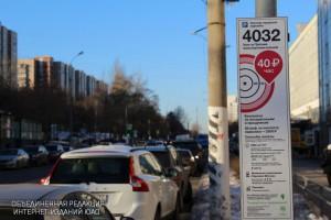 Платная парковка в районе Царицыно