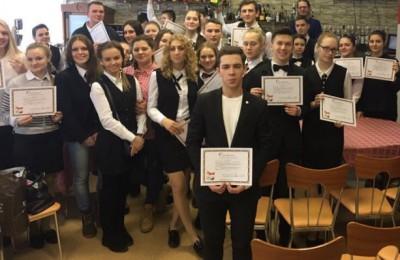 Студенты колледжа «Царицыно»
