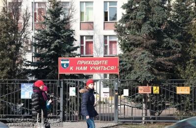 "Колледж ""Царицыно"""