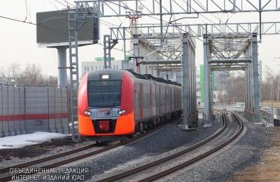 Поезда на МЦК будут ходить чаще с 1 мая