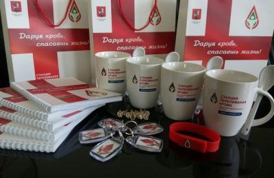 Станция переливания крови в районе Царицыно запустила конкурс «Даруя кровь, спасаешь жизнь!»