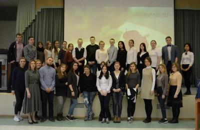 Встреча с писательницей Марией Галиной прошла в колледже «Царицыно»