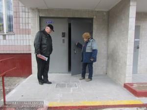 Подъезд жилого дома в районе Царицыно