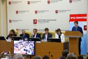 В Москве рассказали о реализации проекта «Университетские субботы»