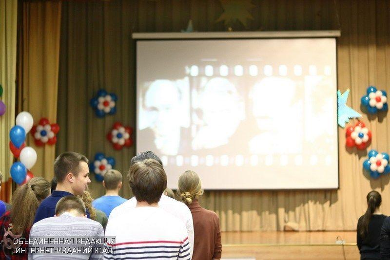 Молодежные активисты Митина организовали для школьников показ фильма «Прививка отфашизма»