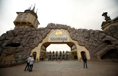 С 1 апреля Московский зоопарк будет работать на 2 часа дольше