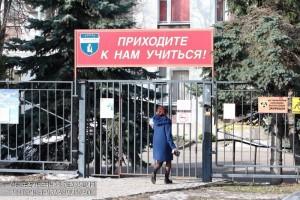 Колледж «Царицыно»
