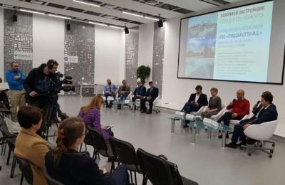 Конкурс на строительство «Парка будущего» в Москве выиграла итальянская компания