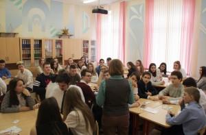 В школе №870 отметили День лицеиста