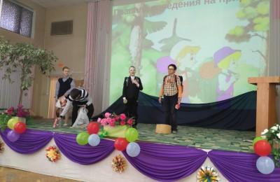 Экологический концерт «Живи Земля» прошел в школе №869