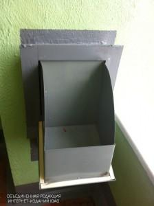 В районе Царицыно починили мусоропровод в подъезде №4 дома 4, корпус 1 на Луганской улице.