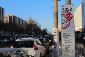 «Парковочные каникулы» пройдут в районе Царицыно 16 апреля