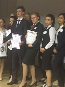 Студентка колледжа «Царицыно» победила во всероссийском конкурсе