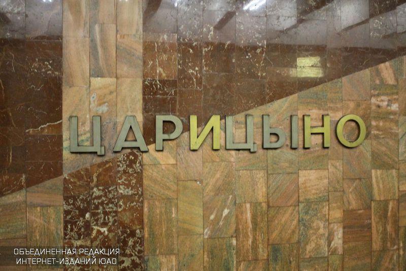 Сегодня открыли северный вестибюль станции метро «Красные Ворота»