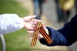 Получить символическую «Георгиевскую ленточку» жители района могут в парке Царицыно